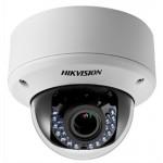 Caméra HD Hikvision 2MP Varifocal Motorisé 2.8-12mm