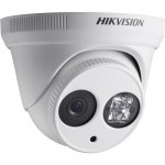 Hikvision IP 2MP / PoE / 4 mm / 98ft IR / -30 °C